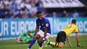 Шалке 04 игра по-добре, но гредите и вратарят спасиха Дортмунд (видео)