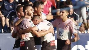 След като спечели в Разград, Еспаньол триумфира и във Валенсия (видео)