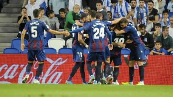 Реал Сосиедад пропусна да се изравни с Барселона