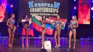 Христина Рангелова стана абсолютна европейска шампионка по натурален бодибилдинг
