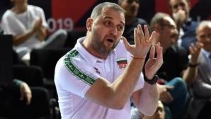Иван Петков: Следим отблизо всички състезателки в чужбина и родното първенство