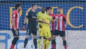 Виляреал не успя да преодолее вратаря на Билбао (видео)