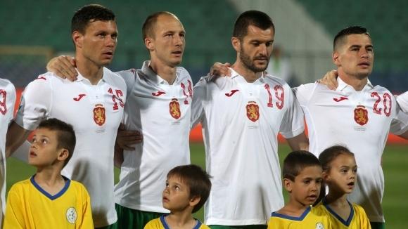 Програмата на България за мачовете с Парагвай и Чехия