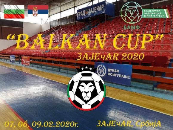 16 класни отбора от България, Сърбия и Румъния на престижен турнир по минифутбол