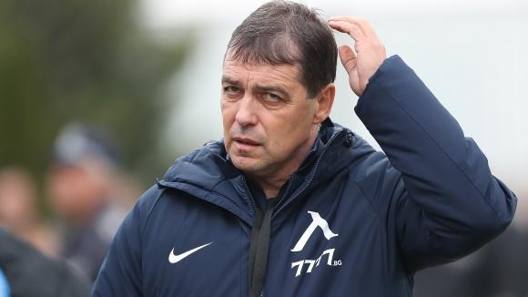 Хубчев: Това, с което бяхме силни, днес го нямаше, дадохме криле на съперника