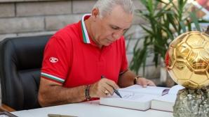 """""""Христо Стоичков. Историята"""" излиза в Полша в края на ноември"""