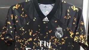 Реал Мадрид шокира с четвърти екип, посветен на Китайската нова година