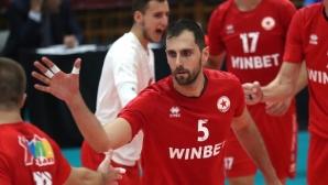 Първенецът на Австрия картотекира Иван Колев за двубоите от Шампионската лига