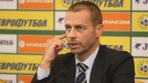 УЕФА отговори на Кралев