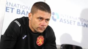 """Обявиха групата на """"лъвчетата"""" за Полша, Левски с най-много викнати"""