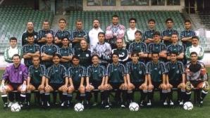 Порточанов: Между 1995 и 2000 година Нефтохимик беше най-силният отбор в България