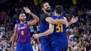 Барселона е №1 по бюджет в Евролигата