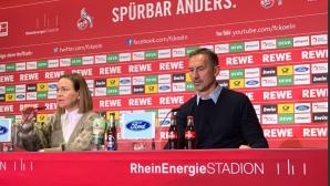 Търпението на шефовете на Кьолн се изчерпа