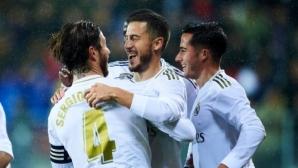 Реал Мадрид продължи торнадото - вкара 10 гола за 4 дни (видео + галерия)