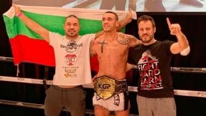 Дани Илиев защити титлата си в Лондон с нокаут