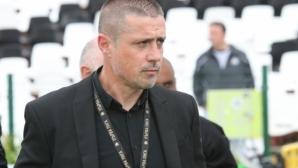 Енгибар Енгибаров обяви групата на Витоша за мача с Лудогорец