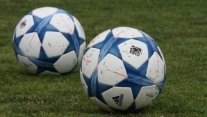 Локомотив (Дряново) разби Ювентус в есенния финал на Северозапада