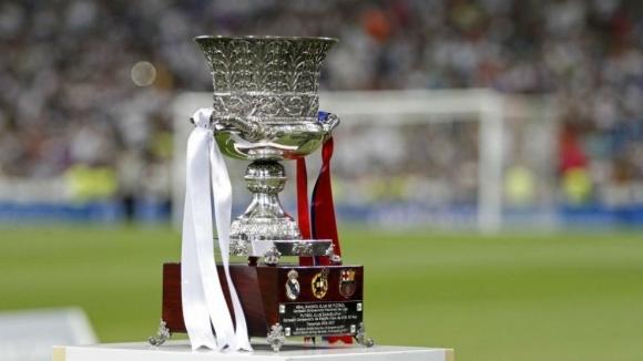 Барса и Реал Мадрид се разминаха на 1/2-финалите за Суперкупата на Испания