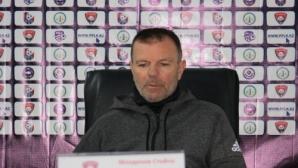 Стойчо Младенов: Това беше една успешна година за нас