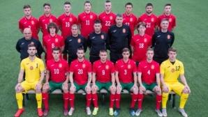 Ясна е групата на България до 19-годишна възраст