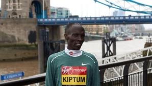 Наказаха кенийски атлет за допинг, анулираха му световен рекорд