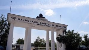 НСА провежда тържествено събрание в Деня на Академията