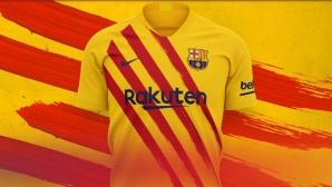 Барселона показа четвъртия си екип