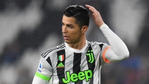 Играчите на Юве искат Кристиано да се извини за постъпката си