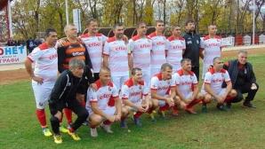 Беласица удари ФК Кюстендил при ветераните