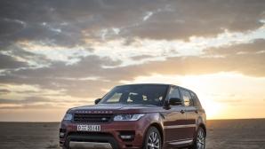 """Британски медии обявиха Range Rover Sport за """"най-ненадеждната кола"""""""