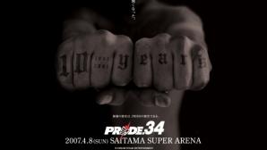 Какви са разликите между правилата на UFC и PRIDE?