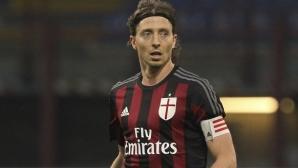 Бивш капитан на отбора: Може да се каже, че Милан ме отказа от футбола