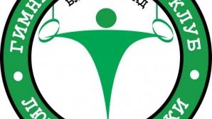 ФК Пирин подава ръка и на турнир по спортна гимнастика
