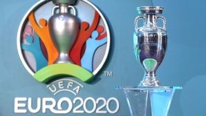 Играят се още 6 квалификации за Евро 2020 - Франция се мъчи с Молдова, Кристиано наказва Литва (гледайте тук)