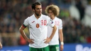 Руснаци ще свирят европейската квалификация между България и Чехия