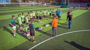 Витоша с уникална съвместна инициатива с iHELP Bulgaria (видео+снимки)