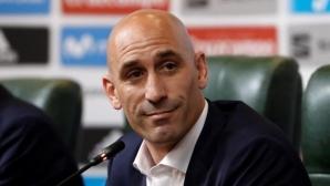 Испанската федерация отново размаха пръст на Ла Лига