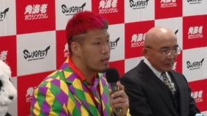 Киотаро Фуджимото се закани на Дюбоа