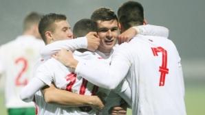 България U21 3:0 Полша U21, мачкаме лидера в групата (виедо+снимки)