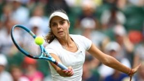 Томова е на полуфинал в Тайван