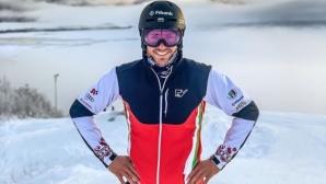 Новият екип на Радослав Янков със символи, заимствани от родопската носия