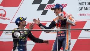 Кръчлоу и Зарко са двамата фаворити за мястото на Лоренсо в MotoGP?