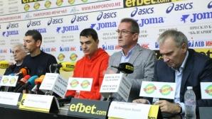 Ето какви са исканията на Инициативния комитет за промени в българския волейбол (видео)