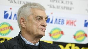 Иван Сеферинов: Тази федерация трябва да има финансова стабилност