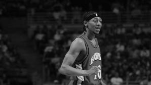 Бивш играч на Атланта почина на 40-годишна възраст