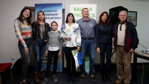 Кюстендил приема Балканския маратон през 2020 г.