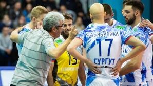 Теди Салпаров с първа загуба с Газпром-Югра в Русия
