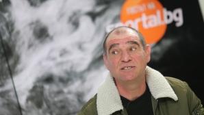 Серафим Тодоров: Бях банкомат за лешоядите, а сега съм много болен