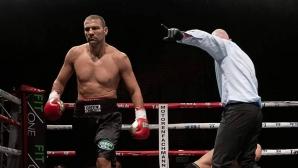 Тервел Пулев срещу здрав конгоанец в Пловдив