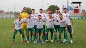 България (U19) гази в квалификациите за Евро 2020, вече е в следващия кръг